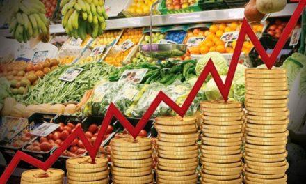La peligrosa inflación